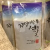 漢方医院へ漢方薬を処方してもらいに。✗小麦粉✗乳製品✗ストレス✗運動不足