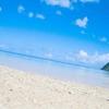 冬の沖縄旅行でどんな服装を準備する?