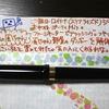 ねこ日記(6/16~6/18) #万年筆 #ねこ #ほぼ日手帳 #日記