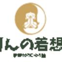 くりりんの着想日記-新時代のじゆう論-