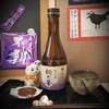 茨城県 来福酒造「桐の華 筑波山 純米吟醸」 【1】