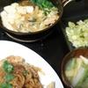 鶏むねしょうが焼き、春菊すき焼き風、味噌汁