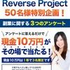 """""""誰でも""""現金10万円をその場で受け取る方法"""