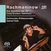 ガブリエル・フェルツ&ドルトムント・フィル! ラフマニノフ第4弾は「鐘」世界有数の録音チーム「TRITONUS」による高音質SACD