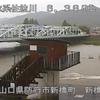 ライブカメラ映像!山口市仁保川が氾濫!警戒レベル4相当の氾濫危険情報発表