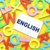 親あるある。英語の悩み「私の発音を聞かせて大丈夫!?」