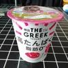 高たんぱく質で脂質ゼロ?!シリーズ 第2弾|明治THE GREEK YOGURT(ストロベリー)を食べてみた