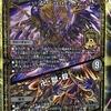 【卍月 ガ・リュザーク卍】訪れ絶望・・・進化した無月の門の正体は・・・!