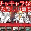 【プレイ動画】明日も楽しい雛祭★2 雛壇の戦士達