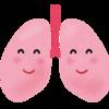 健康診断の結果で両肺尖部肺嚢胞とあったけど大丈夫なの?