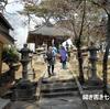 毘沙門堂の石灯籠