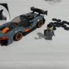 【小さいながらも再現できてる】レゴ、マクラーレン・セナ作ってみた