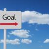 目標設定のあり方