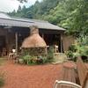 【休暇3日め】丹羽篠山を満喫▷【クワモンペ】からの篠山ビーフ