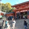 八坂神社は外人客だらけ