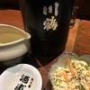 川鶴、Heart&Soul純米酒とLight純米吟醸原酒の味。