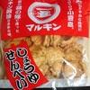 諸国銘菓を江戸で買う1 しょうゆせんべい