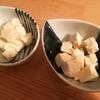 【レシピ8】1かけらで虜になる「クリームチーズの酒粕漬け」