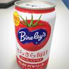 サラサラ毎日 なトマトジュース