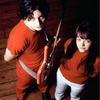 The White Stripes - After Hours