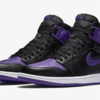 "【リーク/2020年発売】スニーカーリーク情報  ""NIKE AIR JORDAN 1 RETRO HIGH OG COURT PURPLE (555088-500)"""