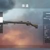 【BF1】従軍星章への道〜SMLE MKⅢ(歩兵)偵察兵編〜【武器解説】