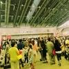 北陸ラーメン博!&まんぷく祭り