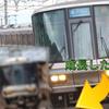【撮影記録】大津京駅で適当に