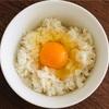 奇跡の料理…卵かけごはん。忙しい夕飯はこれでシメる!