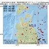 2016年10月20日 01時38分 青森県津軽北部でM3.5の地震