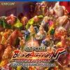 【PS4】 カプコンベルトアクションコレクション(トロコン)
