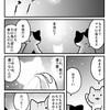 そぼろくん 8