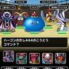 level.581【ウェイト100】第118回闘技場ランキングバトル3日目
