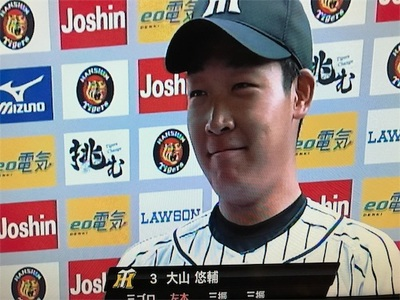 7/1阪神vs.ヤクルト(甲子園球場)〜ドラ1大山初ヒット初ホームランで連敗脱出、連敗中はガッカリ続き〜