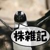 日本株撤退(コラボス)