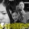 キムヨナ八百長不正採点疑惑を報じた中国メディアの記事に3000件以上のコメントが投稿された!