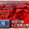【艦これ】捷一号作戦、作戦発動! 戦力ゲージ1本目(17秋イベE-3)