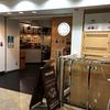 カフェ ダナポイント / 札幌市中央区南2条西4丁目 PIVOT B2F