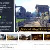 【作者セール】中世ファンタジーの建物外観と内装、豊富な小道具、樹木や岩など環境素材など、村まるごと入った超豪華なパッケージ。ジワジワ値下がり続けて$5.00に到達!さらにフォトリアルな地下鉄とSFモジュラーも5ドルに「Medieval Village Environment」