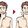 髭脱毛でツルツルになるって本当?髭を脱毛の実際の効果とは
