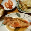 毎日新鮮な魚がありがたい。感謝!