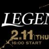 【対戦カード・配信情報】2月11日(木・祝)ボクシングチャリティーイベント「LEGEND(レジェンド)」ABEMA PPVで生中継!|井上尚也