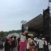 森、道、市場2017に行ってみた!子連れキャンプフェスレポート☆