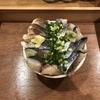 『熱海銀座おさかな食堂』熱海で一番騒がしい海鮮料理屋に行ってきたわ!【静岡県熱海市】