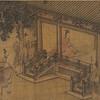 中国の歴史に学ぶ4 宋襄の仁と晋文公・重耳 戦いの礼節