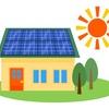 〝太陽光余剰電力買取制度〟契約からもうすぐ10年