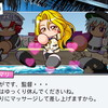 【攻略】名将甲子園「帝王実業高校⑦ もう一回野手中心で総合戦力更新」