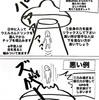 1ページ漫画 【アボカドの食べごろ】 No.2