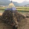 アート旅11 謎の遺跡!?と世界一の何かが小豆島にあった