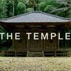 """日本旅行にやって来たアメリカ人観光客を襲う""""お寺""""の恐怖、マイケル・バレット監督の『ザ・テンプル(原題:THE TEMPLE)』。"""